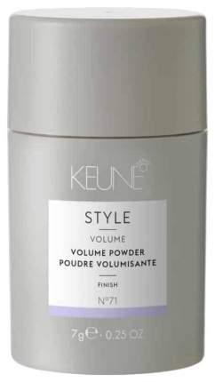 Пудра Keune Style Volume, 7 г