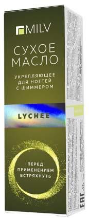 Масло для ногтей MILV Lychee 15 мл