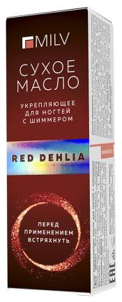 Масло для ногтей MILV Red dehlia 15 мл