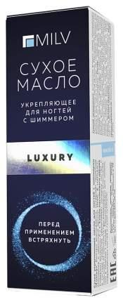Масло для ногтей MILV Luxury 15 мл