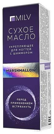 Масло для ногтей MILV Marshmallow 15 мл