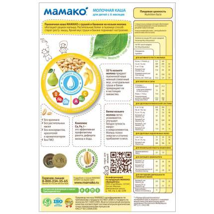 Каша молочная Мамако Пшеничная на козьем молоке с грушей и бананом с 6 мес. 200 г
