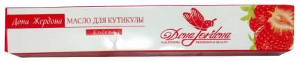 Масло для ногтей Dona Jerdona Клубника 100729 5 мл