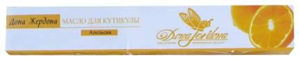 Масло для ногтей Dona Jerdona Апельсин 100727 5 мл