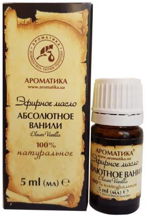 Эфирное масло Ароматика Ваниль 5 мл
