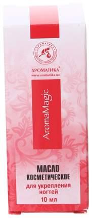 Масло для ногтей Ароматика Aroma Magic 4187 10 мл