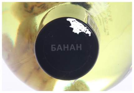Масло для ногтей BHM Professional Банан 432875 75 мл