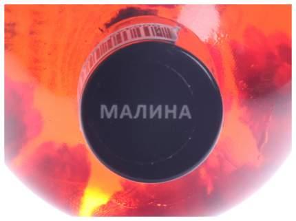 Масло для ногтей BHM Professional Малина 432877 75 мл