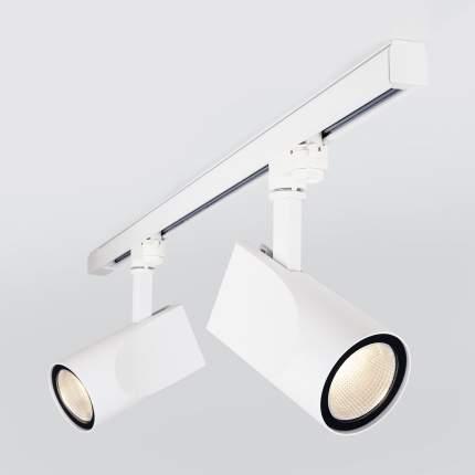 Трек-система Elektrostandard Vista Белый 32W 3300K (LTB15) LED