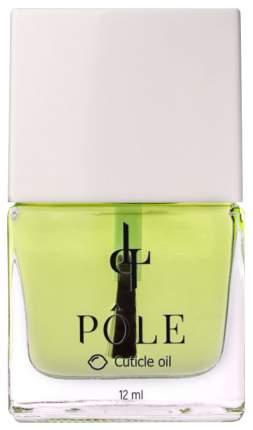 Масло для ногтей POLE Лимон pole-016 12 мл