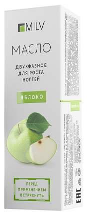Масло для ногтей MILV Яблоко 15 мл