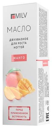 Масло для ногтей MILV Манго 15 мл