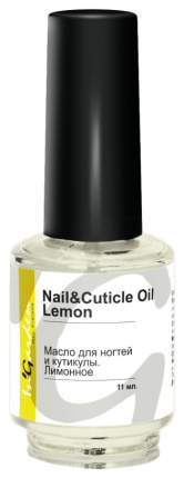 Масло для ногтей In'Garden Nail and cuticle oil Lemon P00014 11 мл