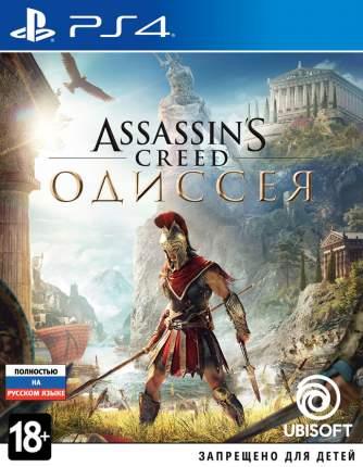 Игра Assassin's Creed: Одиссея (Нет пленки на коробке) для PlayStation 4