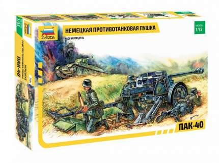 Сборная модель ZVEZDA Немецкая противотанковая пушка ПАК-40 1:35