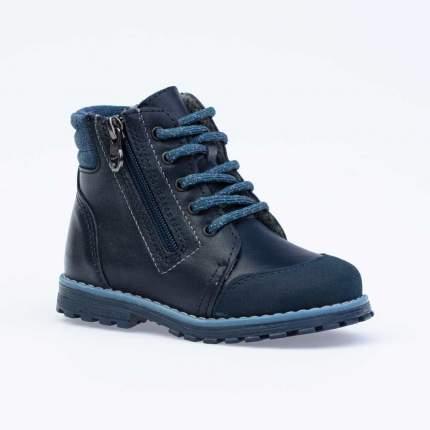 Ботинки для мальчиков Котофей 352292-31 р.26