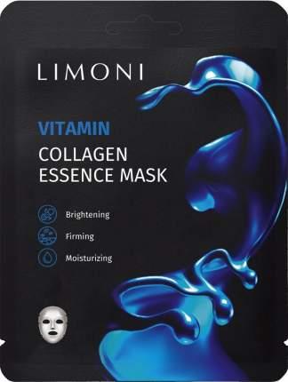 Тканевая маска для лица витаминизирующая с коллагеном Limoni Vitamin Collagen
