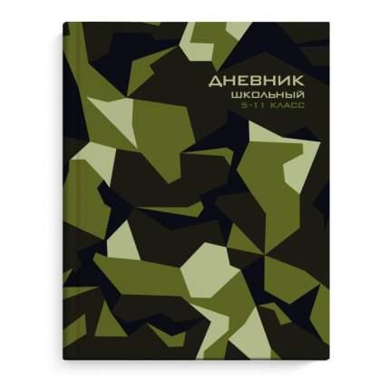 Дневник школьный Феникс+ 5-11 класс арт. 51862 ХАКИ ГЕОМЕТРИЯ