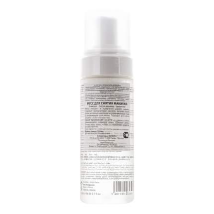 Мусс для снятия макияжа Filorga 150 мл