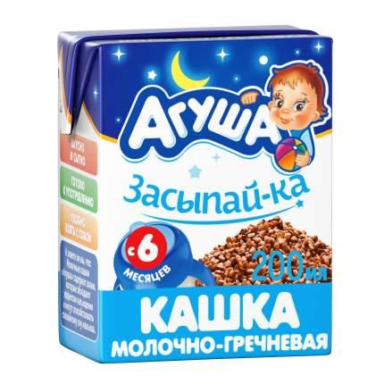 Каша молочная Агуша Гречневая с 6 мес. 200 г