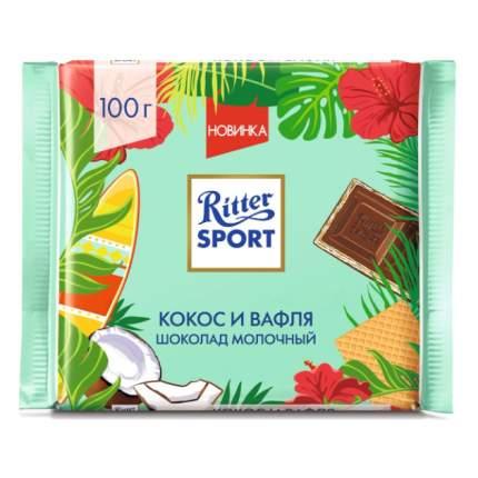 Шоколад Ritter Sport молочный кокос и вафля 100 г