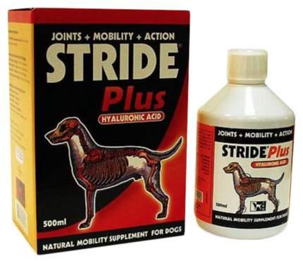 Кормовая добавка для собак Stride Plus, лечение и профилактика заболеванй суставов 500 мл