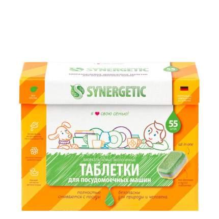 Таблетки для посудомоечных машин SYNERGETIC бесфосфатные, экологичные, 55шт