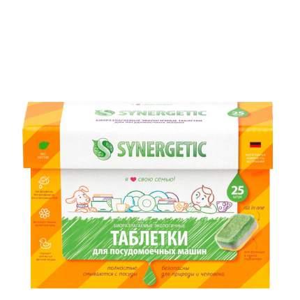 Таблетки для посудомоечных машин SYNERGETIC бесфосфатные, экологичные, 25шт