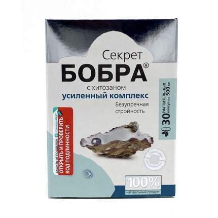 Секрет бобра Сашера-Мед с хитозаном Безупречная стройность капсулы 30 шт.