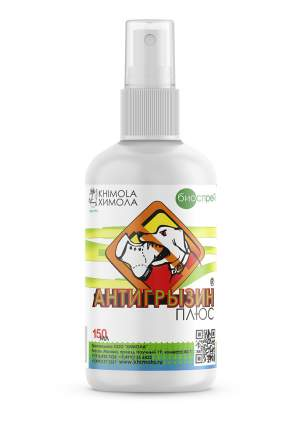Спрей для защиты от погрызов для собак Химола Антигрызин плюс, 150 мл