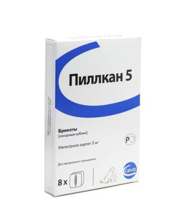 Пиллкан - 5, кубики сахарные, уп. №8
