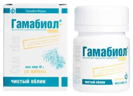Гамабиол-плюс бальзам ранозаживляющий 40г