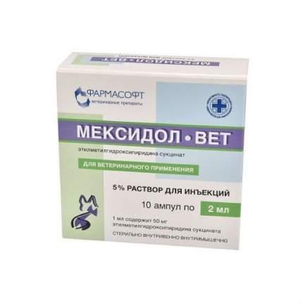 Мексидол-Вет раствор для инъекций 5% 2 мл, 1 ампула