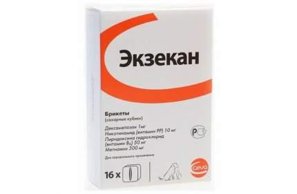 Экзекан, кубики сахарные от аллергии для кошек и собак, уп. №16