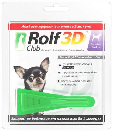 Капли для собак против клещей, блох и комаров RolfClub, до 4 кг, 1 пипетка, 0,5 мл