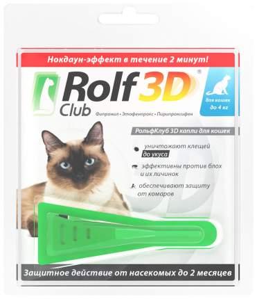 Капли для кошек против блох, вшей, клещей, комаров RolfClub, до 4 кг, 1 пипетка, 0,5 мл