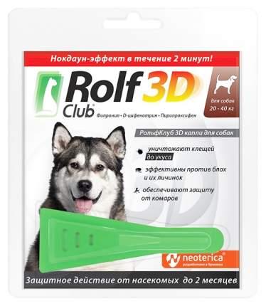 Капли для собак против клещей, блох и комаров RolfClub, 20-40 кг, 1 пипетка, 2,5 мл