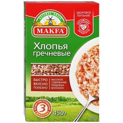 Хлопья Makfa гречневые 450 г