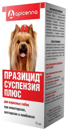 Антигельминтик Празицид плюс APICENNA суспензия для взрослых собак APICENNA, 10 мл