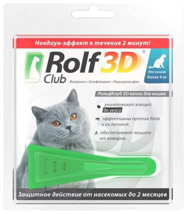 Капли для кошек против блох, вшей, клещей, комаров RolfClub, от 4 кг, 1 пипетка, 0,8 мл