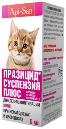 Антигельминтик Празицид суспензия для котят 5мл на 5кг