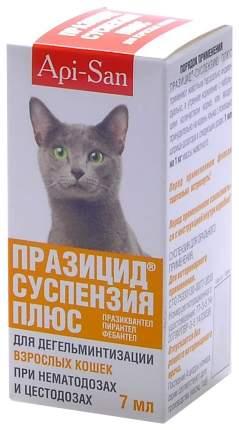 Антигельминтик Api-san Празицид-суспензия Плюс, для кошек, 7 мл