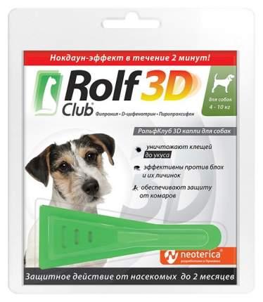 Капли для собак против клещей, блох и комаров RolfClub, 4-10 кг, 1 пипетка, 1 мл