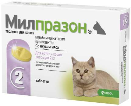 Антигельминтик Милпразон для котят и кошек до 2 кг, таблетки 4 мг/10 мг 2 таб