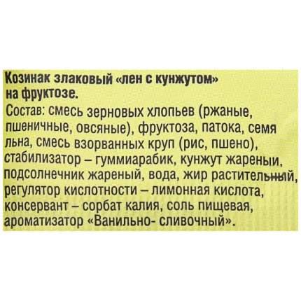 Козинак Лафиторе на фруктозе злаковый с кунжутом 27 г