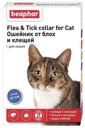 Ошейник для кошек против блох, власоедов, вшей, клещей Beaphar Flea & Tick синий, 35 см