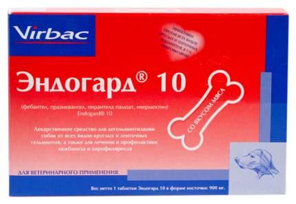Антигельминтик ЭНДОГАРД 10 для собак маленьких и средних пород со вкусом мяса, 2 таб