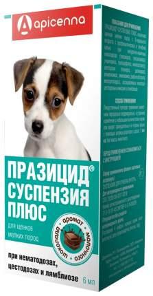 Антигельминтик Празицид APICENNA суспензия для щенков мелких пород 6мл