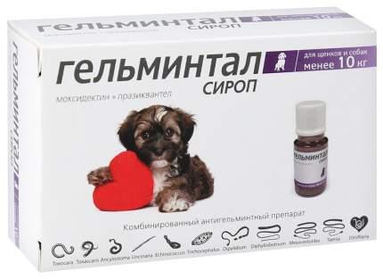 Антигельминтик Гельминтал сироп для щенков и собак менее 10 кг, флакон 10 мл
