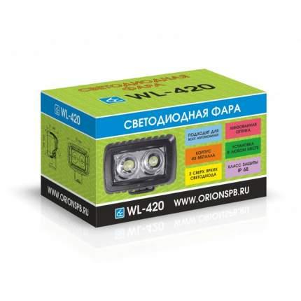 Светодиодная фара ВЫМПЕЛ WL-420 кв. мет. корп., 2 LED, 20W